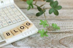 永遠にブログを始められない人へのアドバイス